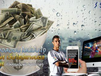 rain-1447723_960_720