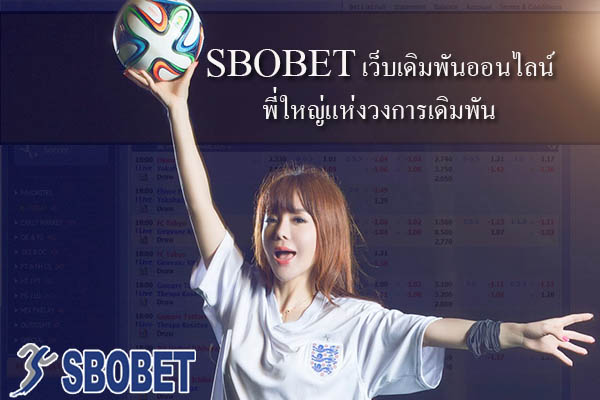 Sbobet Betting Online Big Sbobet Betting