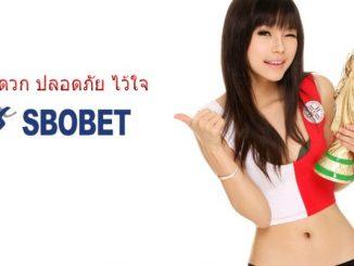 logo-sbobet-sbopadilla4sofs