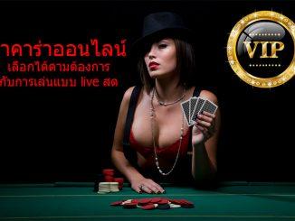 padilla4sofs-Baccarat Online Optional live play