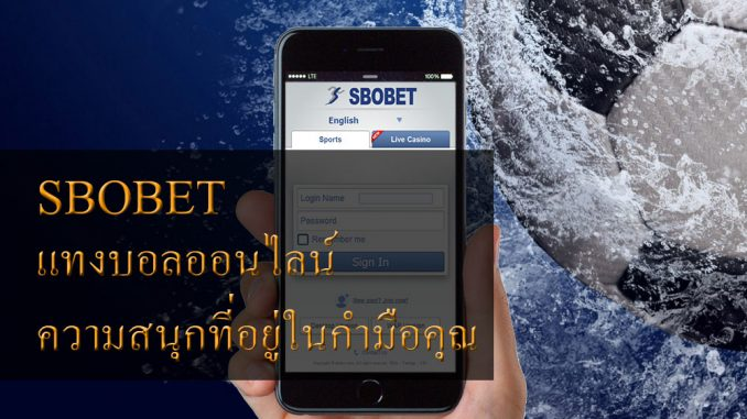 sbo-mobile-padilla4sofs