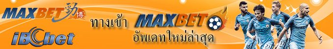 logo maxbat latest update-s